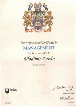 Профессиональный сертификат